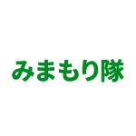 みまもり隊〜1分間コンディションチェック〜